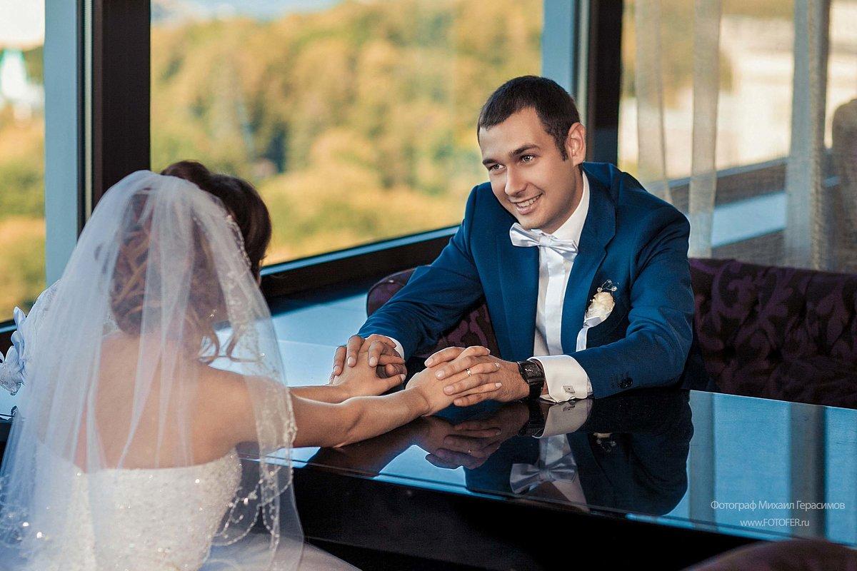 Свадьба - Михаил Герасимов