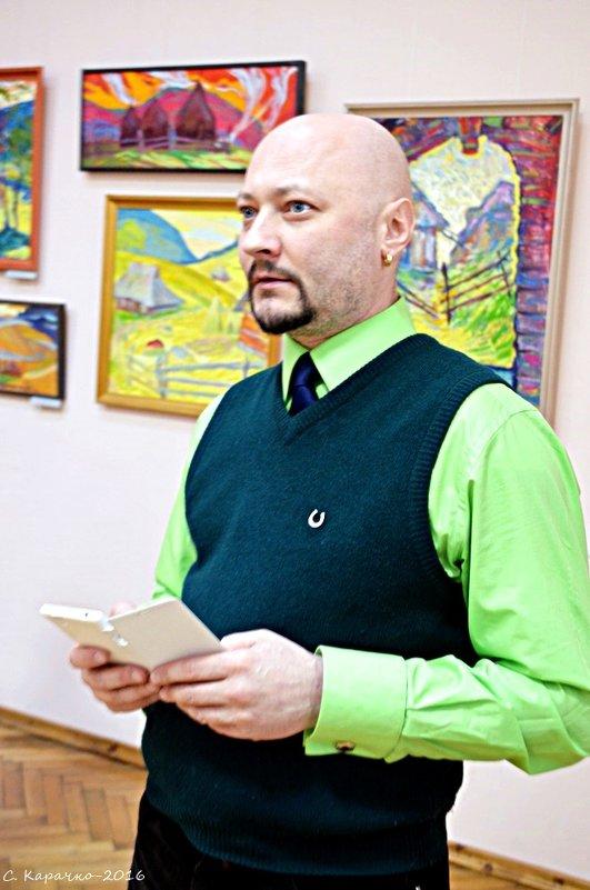 Альберт, мистецтвознавець - Степан Карачко
