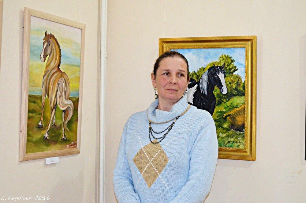 Галина малює коні - Степан Карачко