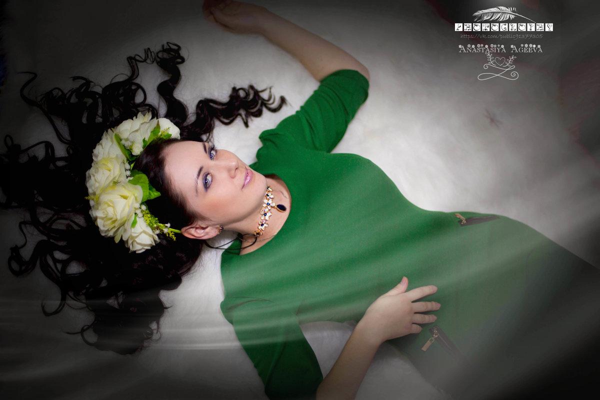 *** - Anastasiya Ageeva