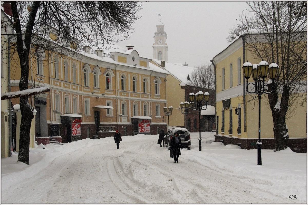 А снег идет! - Роланд Дубровский