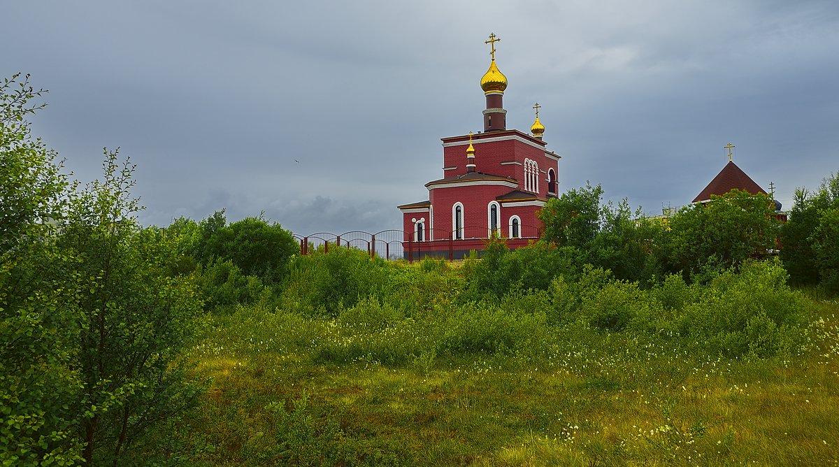 Мурманск. Церковь Всех Святых. (в обиходе «Всехсвятская») - kolin marsh