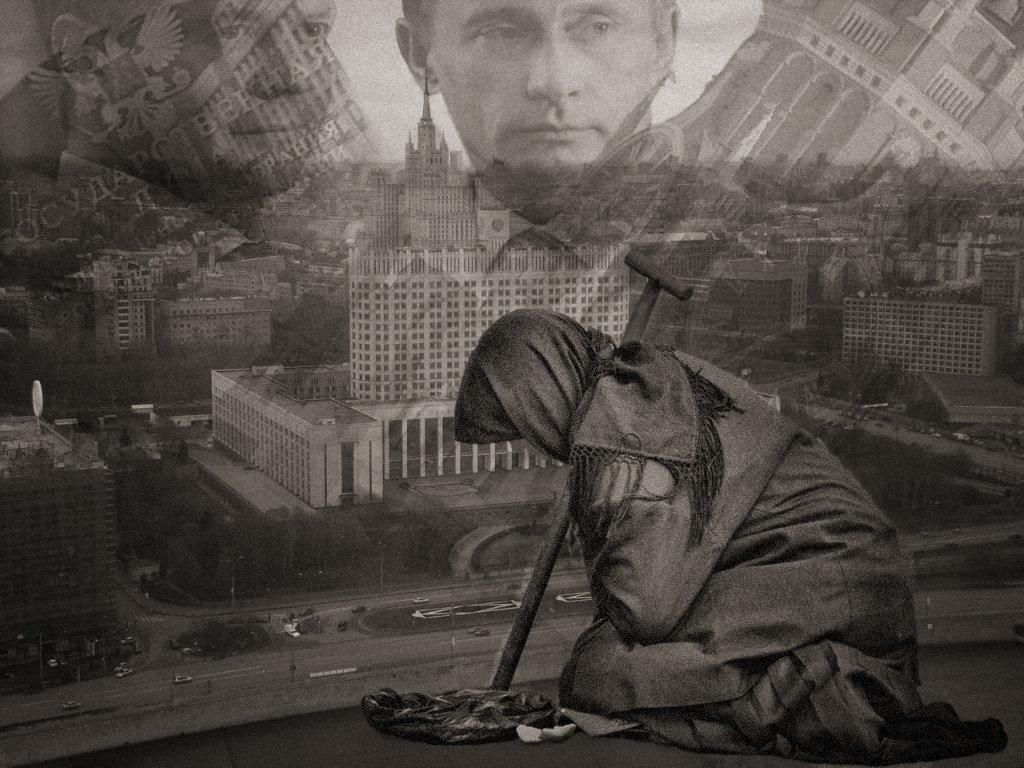 Кому на Руси жить хорошо? - Vlad Moscow