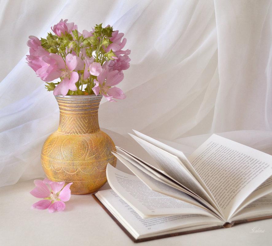 С книгой и розовыми цветами - Галина Galyazlatotsvet