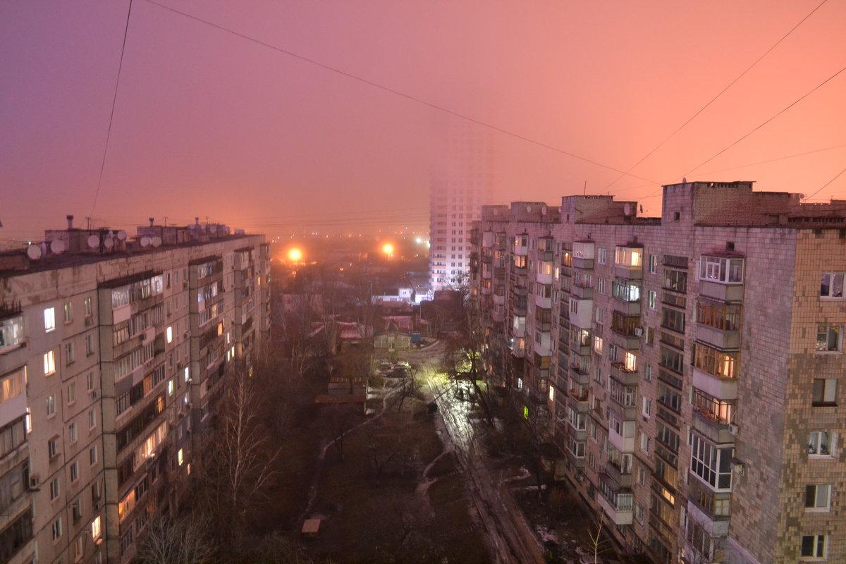 туман - Grenka Клименко
