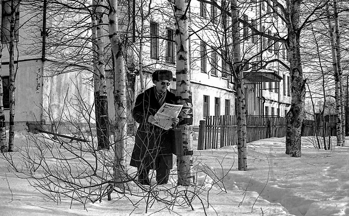 Газета - Валентин Кузьмин