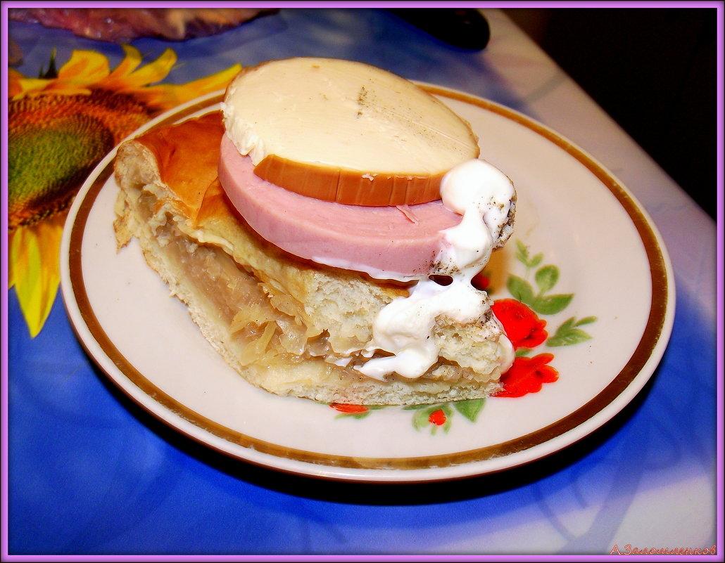 Скромный бутербродик на завтрак - Андрей Заломленков