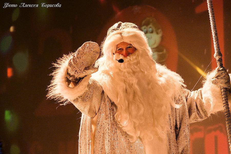 Дед Мороз - Алексей Борисов