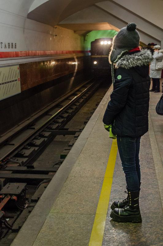 Прибытие поезда - Константин Бобинский