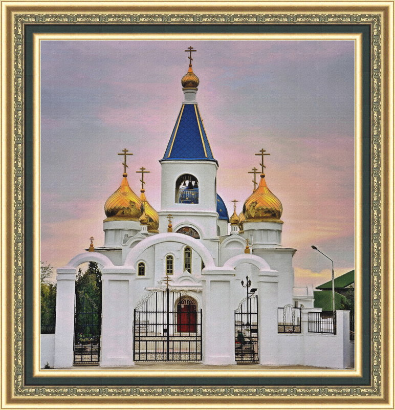 Православный храм Актау - Анатолий Чикчирный