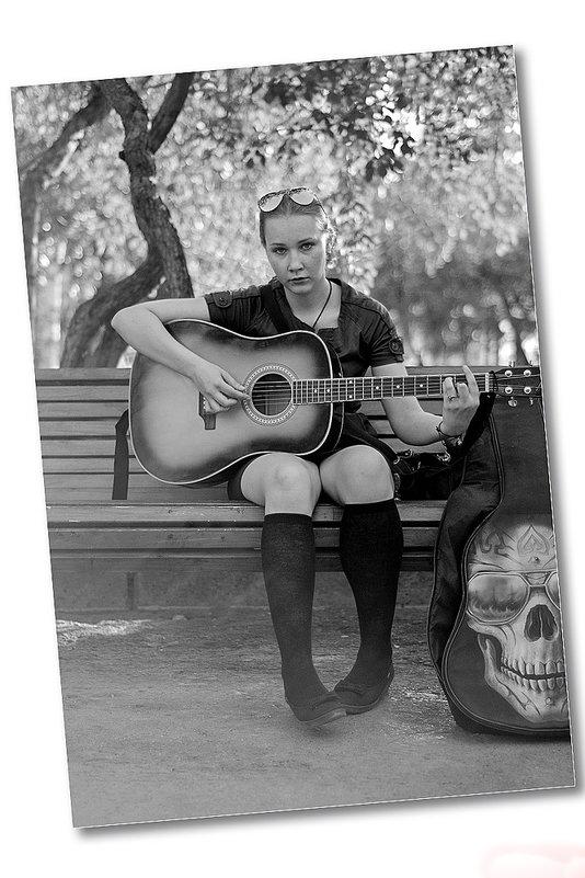 гитаристка - дим димин