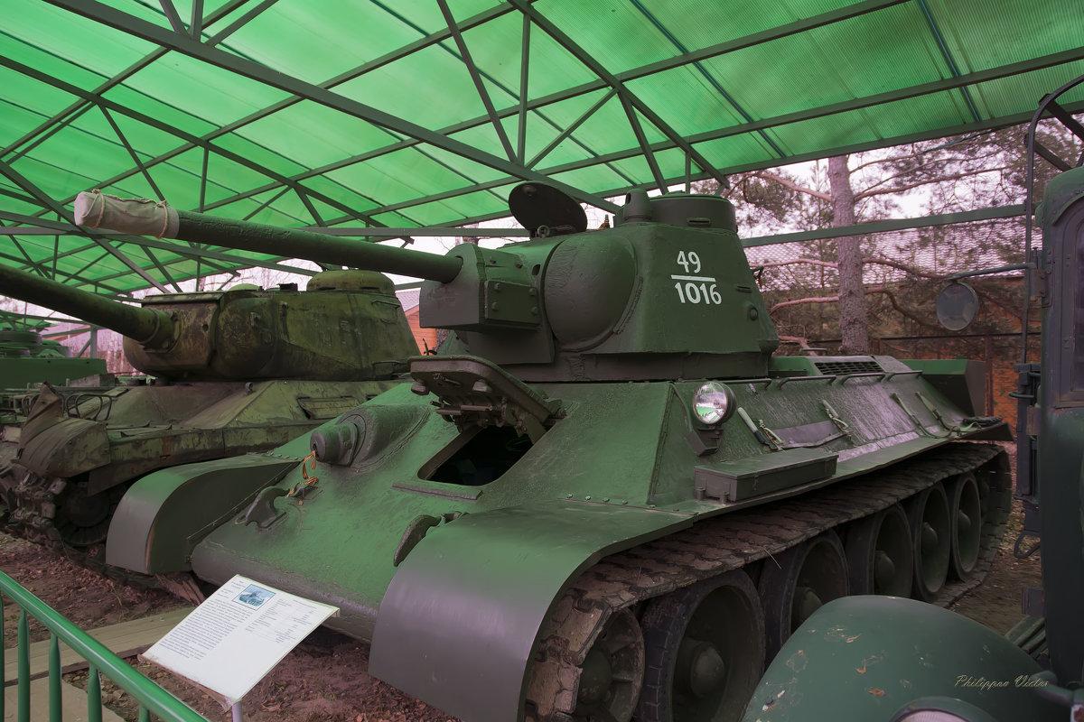 Т-34 - Виктор Филиппов