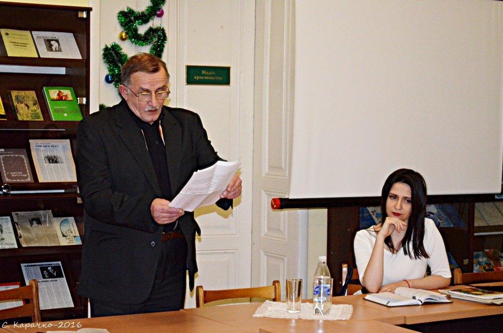 Літературні читання - Степан Карачко