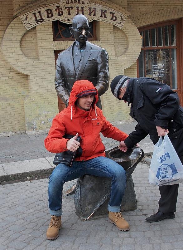 Посторонним В - Ник Карелин