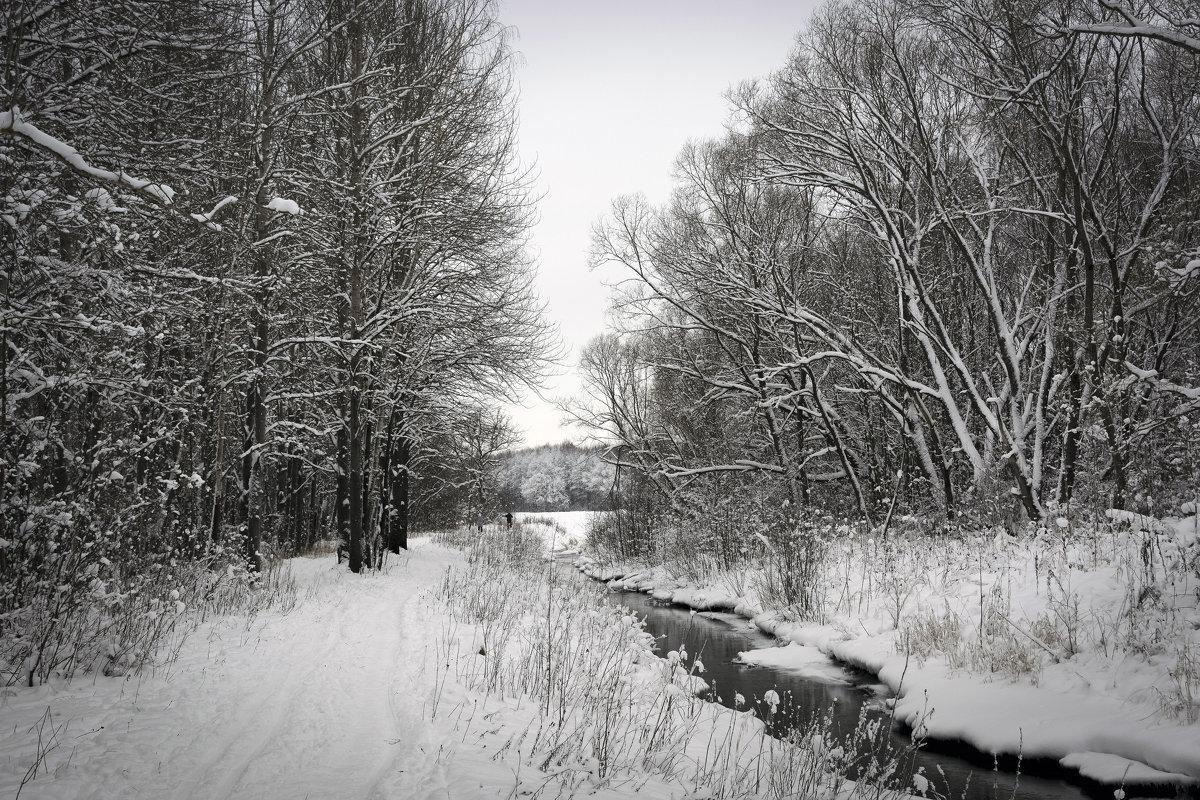 Зима - Олег