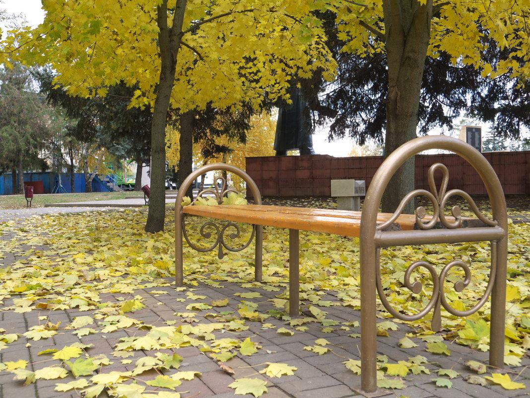 Осень в парке - Сергей Махонин