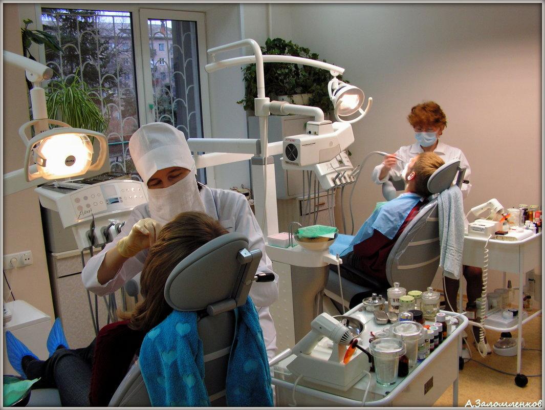 Стоматолог - друг человека!))) - Андрей Заломленков