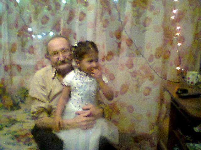 внучка и я - Аверьянов Александр