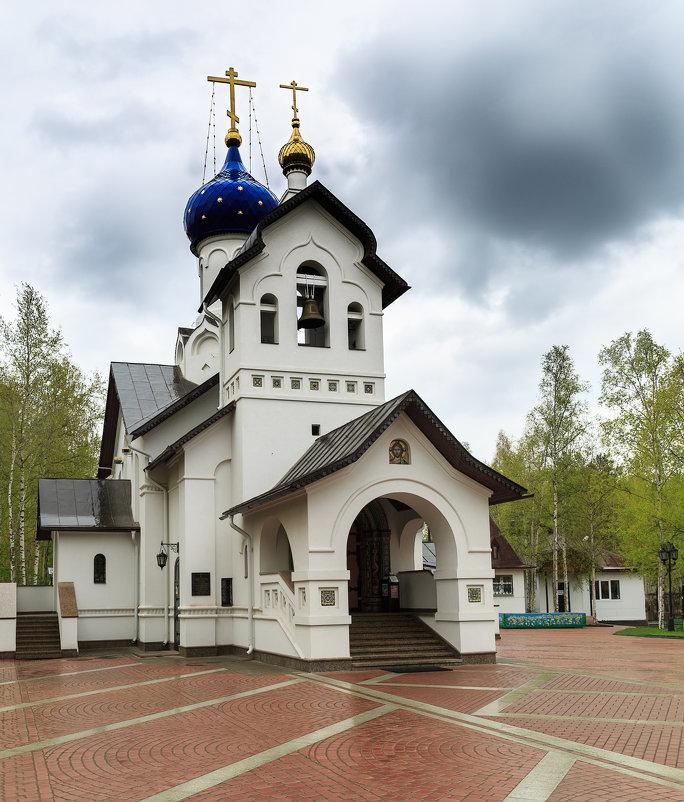 * - Александр Пахилов