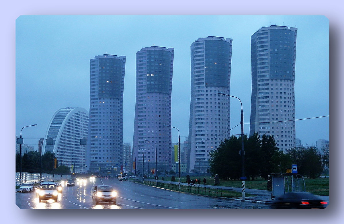 город - Олег