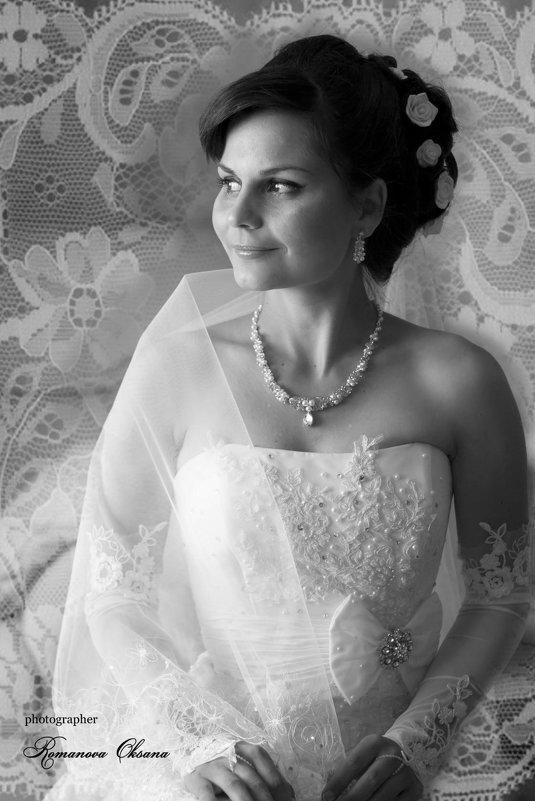Невеста - Оксана Романова