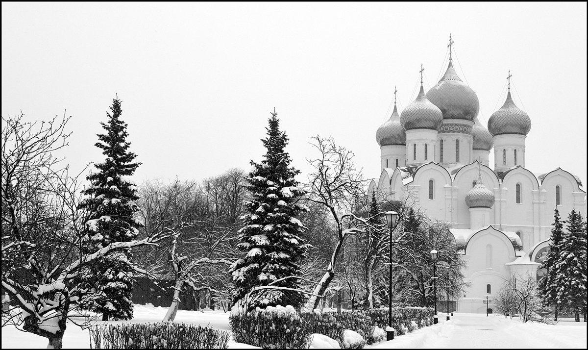 Снежная зима - Николай Белавин