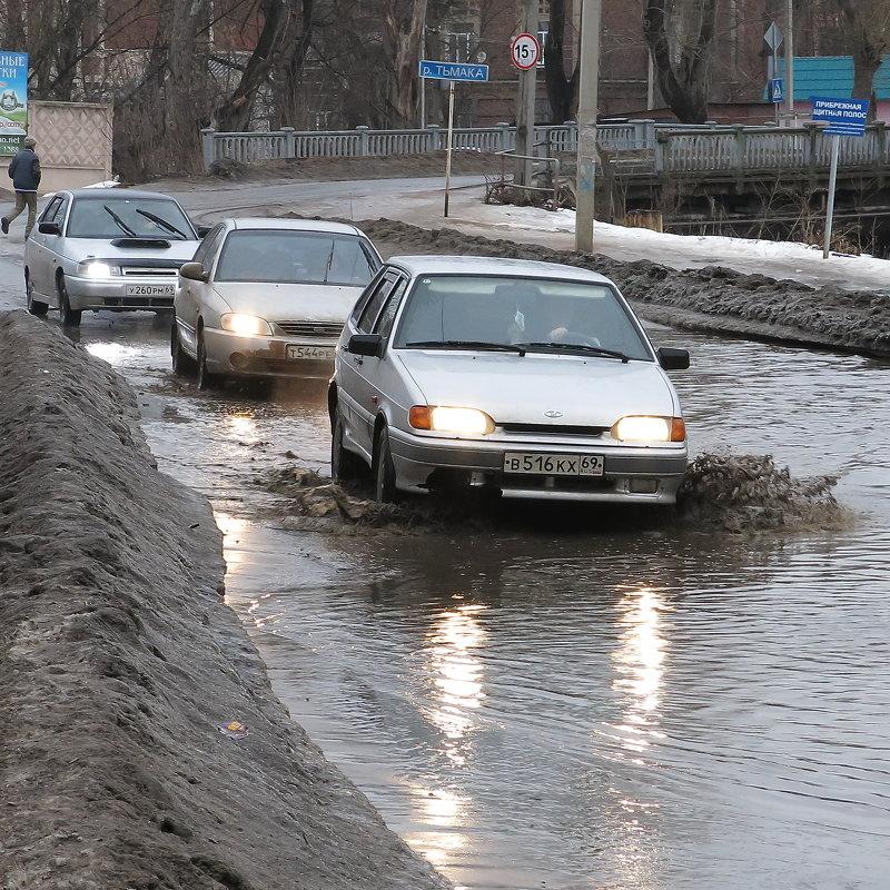 Родные дороги - Ольга Крулик