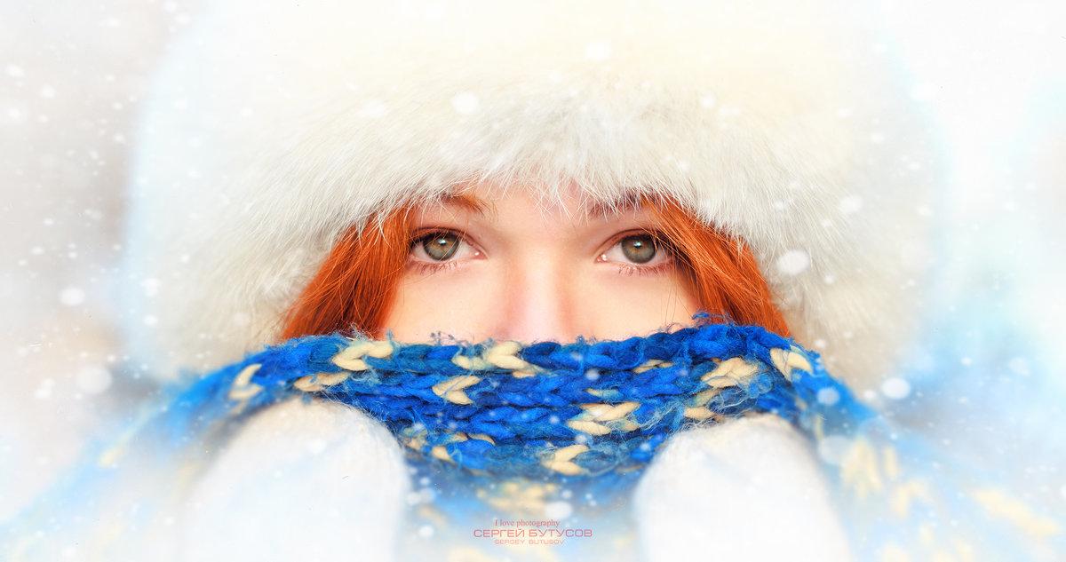 Снежная - Сергей Бутусов