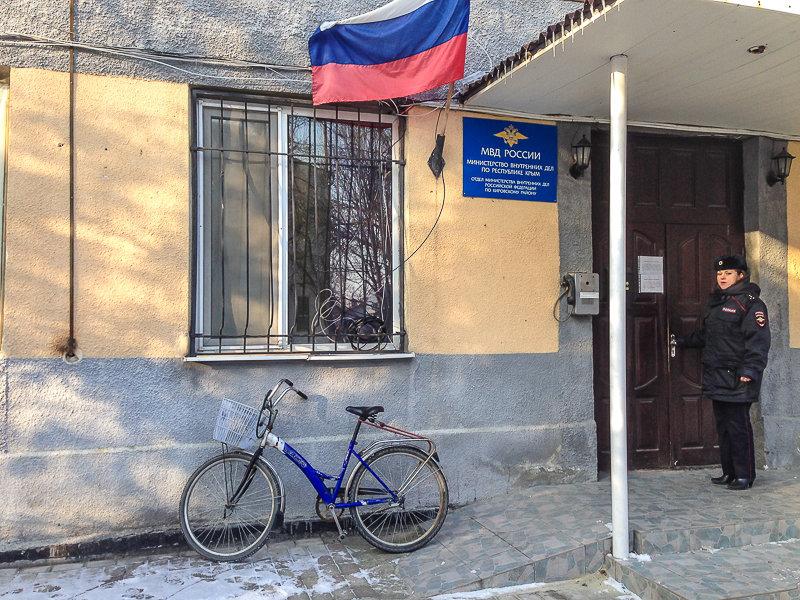 Вежливая крымская полиция - Анатолий Мигов