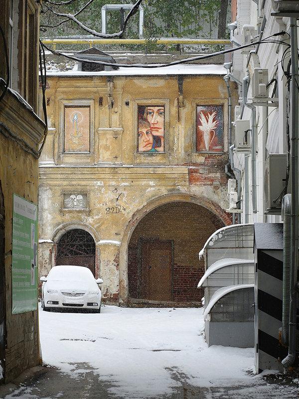 Первый снег - Sergey
