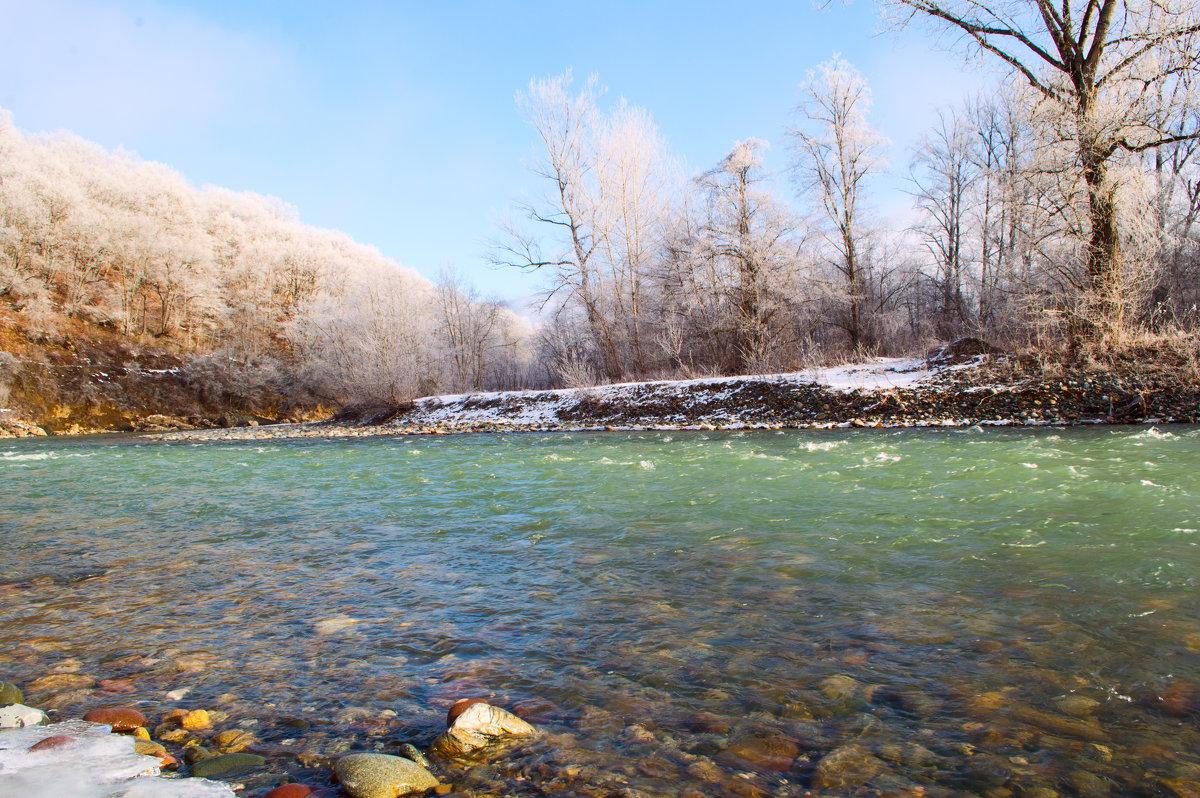 Белая река - Светлана Скирта