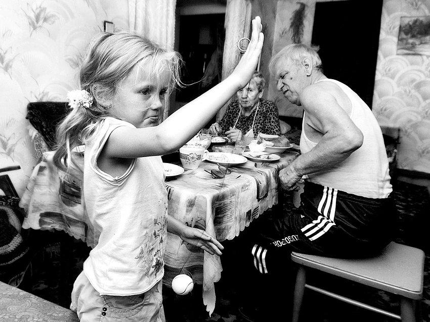 Жили-были старик со старухой.