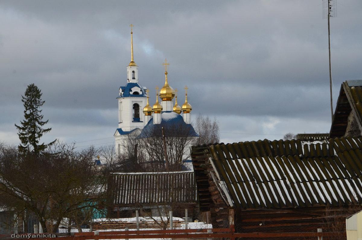 Купола и крыши - demyanikita