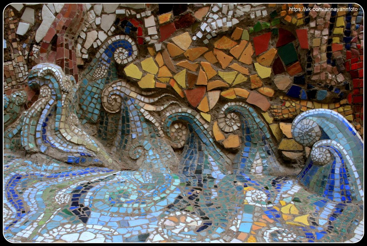 Мозаичный дворик - Анна Янн