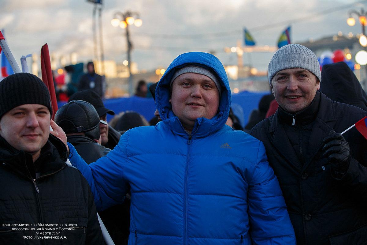 Репортаж Мы вместе - Albina Lukyanchenko