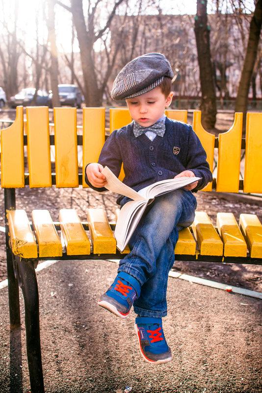 Юный читатель - Ксения Базарова