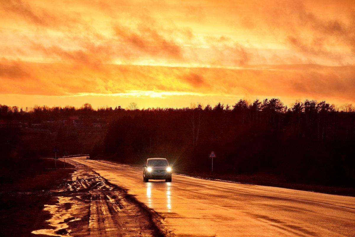дорога домой фото
