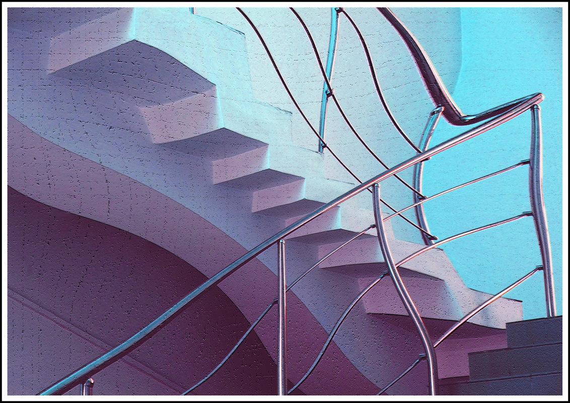 карьерная лестница - юрий