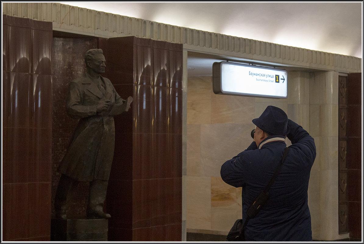 Бауманская - Михаил Розенберг