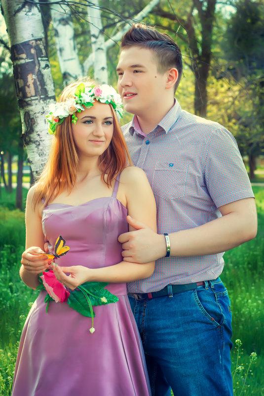 Дарья и Илья - Плотникова Юлия