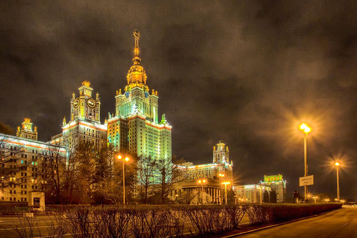 Ночь, улица... туман - Андрей Шаронов