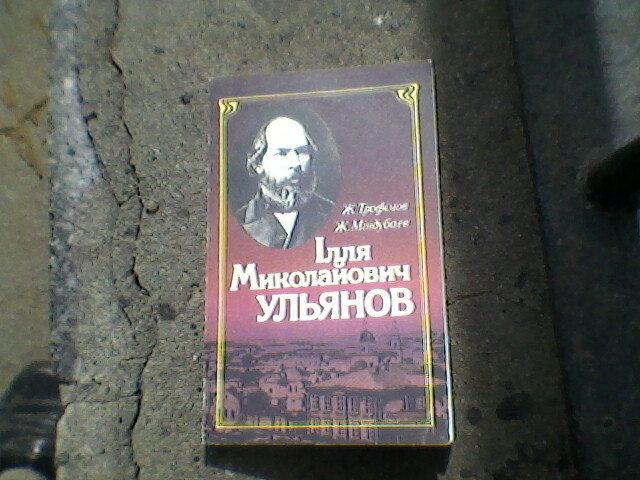UA - Миша Любчик