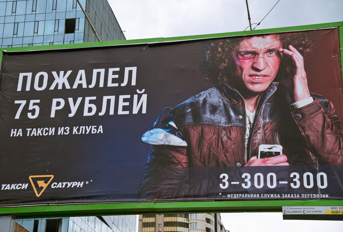 Убедительная реклама - cfysx