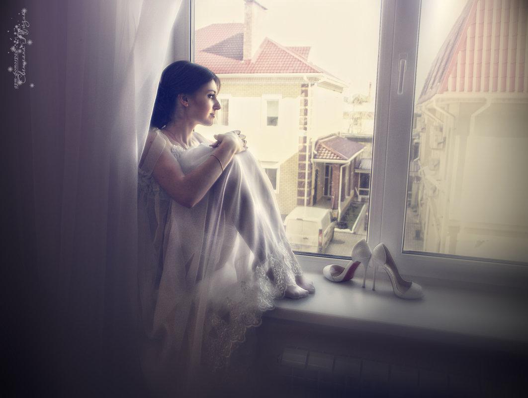 Доброе утро... - Светлана Мизик