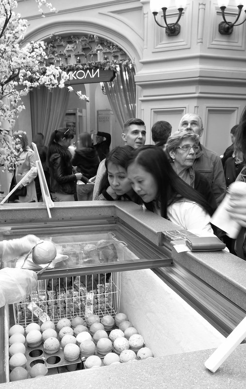 о легендарном  мороженном в ГУМе - Svetlana AS