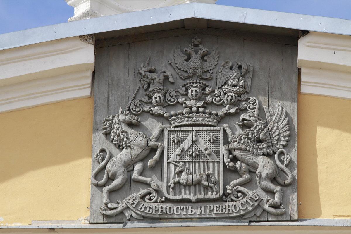 Девиз хозяев дворца - Marina Talberga