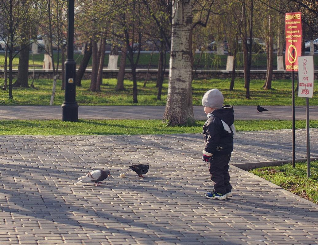 дело было в парке - Ирина ***