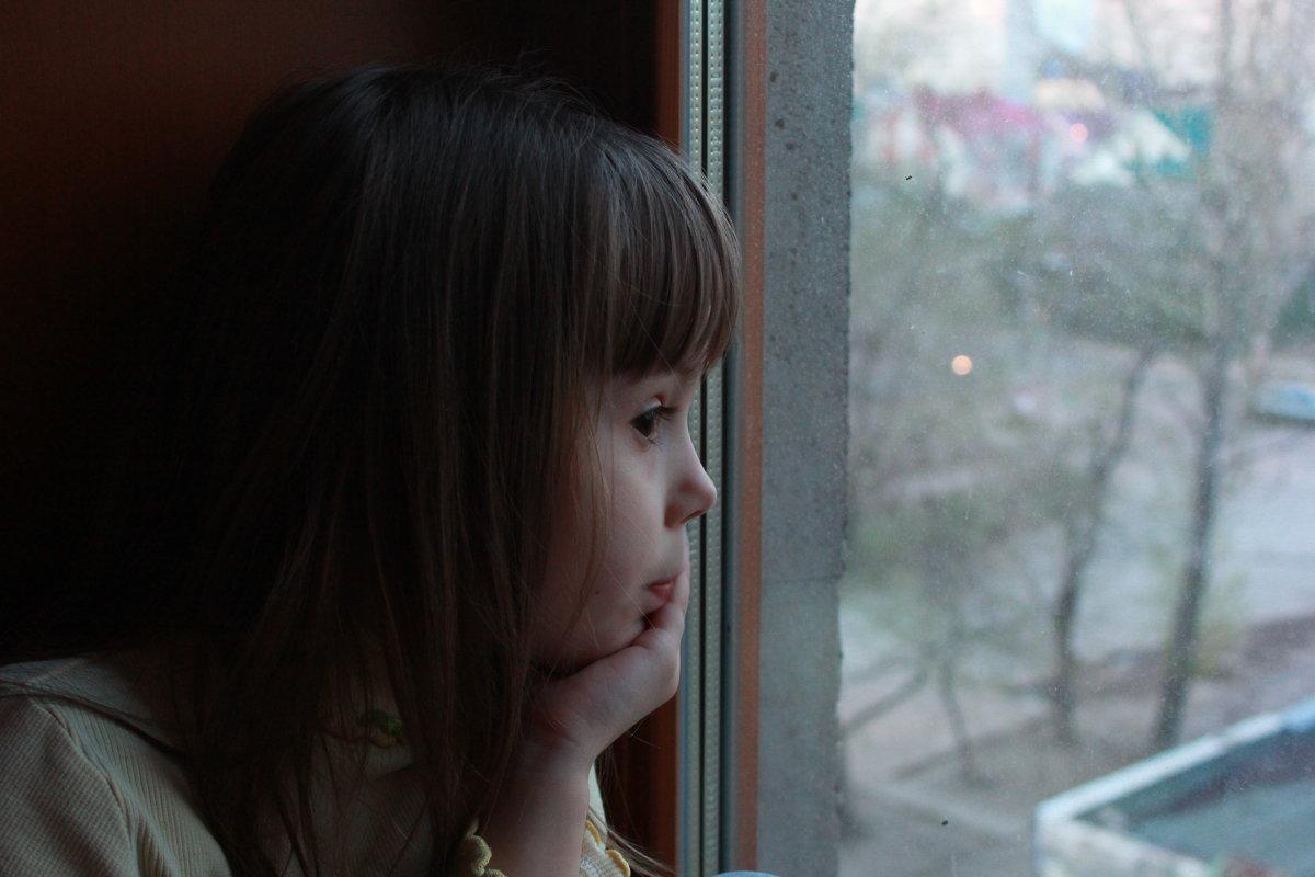 Настроение - Наталья Мицура