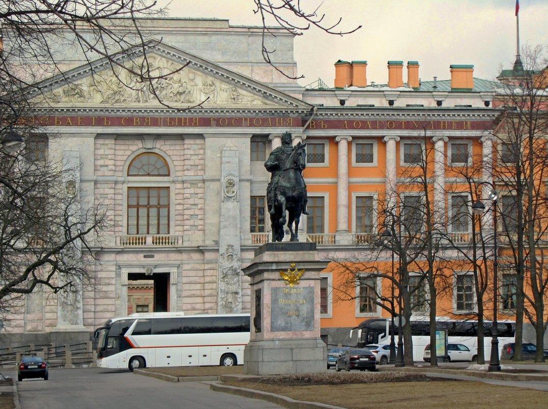 Михайловский замок - Сергей Карачин