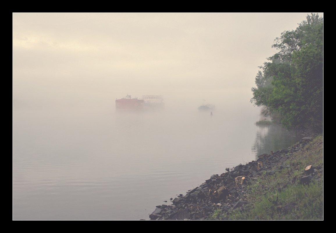 В тумане. - владимир